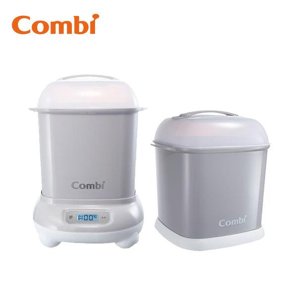康貝 Combi 微電腦高效烘乾消毒鍋(灰)+奶瓶保管箱(灰)