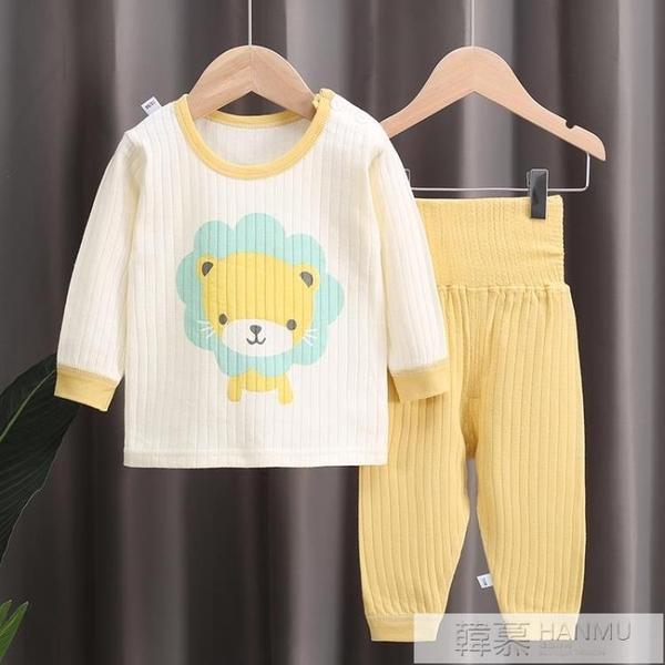 寶寶秋衣套裝春秋純棉嬰兒內衣兒童全棉睡衣男女打底衫高腰護肚褲  女神購物節