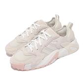 adidas 休閒鞋 Streetball Low 米白 粉紅 麂皮 愛迪達 三葉草 男鞋 女鞋【ACS】 FX7669