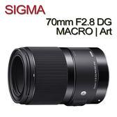 3C LiFe SIGMA 70mm F2.8 DG MACRO Art 1:1 微距鏡頭 三年保固 恆伸公司貨