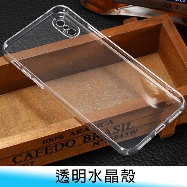 【妃航】保有手機原有質感 iPhone 11 6.1 透明 水晶殼/手機殼/保護殼/硬殼/壓克力殼