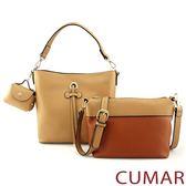 【CUMAR女包】大包+小包+零錢包三件組(三色)-駝