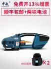 打包工具 中敏JDC13/16出口型手提式塑鋼帶電動打包機 星河光年DF