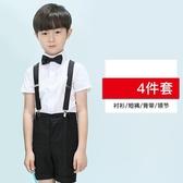 兒童背帶褲裝 男童禮服 花童主持人演出服時尚大合唱表演服 CJ5235『毛菇小象』