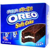 OREO奧利奧巧心蛋糕 /單盒【合迷雅好物超級商城】
