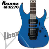 【非凡樂器】Ibanez GRG270 大搖座電吉他入門【吉他高品質首選/寶石藍/公司貨保固】