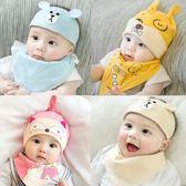 嬰兒帽子0-3-6-12個月春秋夏季薄款男童女寶寶新生兒護鹵門帽秋冬 森活雜貨