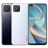 【送空壓殼+滿版玻璃保貼-內附保護套+保貼】OPPO Reno4 Z 8G/128G