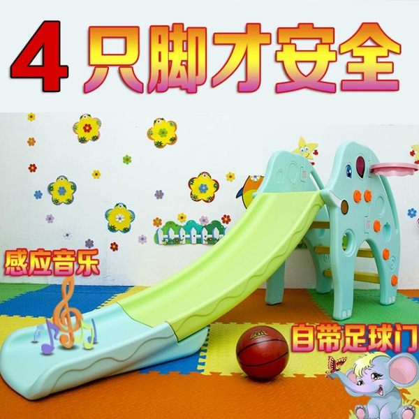 溜滑梯滑梯兒童家用室內生日玩具幼兒加寬加長加厚可折疊組合小型滑滑梯XW好康免運