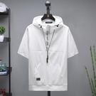 t恤男夏季短袖男士冰絲連帽夏裝半袖衛衣男裝青少年七分袖衣 快速出貨