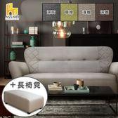 ASSARI-(深灰)安井三人座貓抓皮獨立筒沙發(含長腳椅)