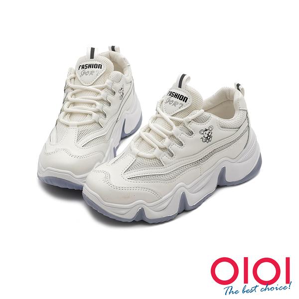 休閒鞋 純淨清新厚底休閒小白鞋(白) * 0101shoes 【18-88-11w】【現貨】