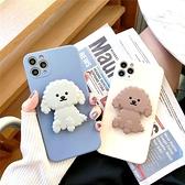 泰迪狗狗支架 適用 iPhone12Pro 11 Max Mini Xr X Xs 7 8 plus 蘋果手機殼