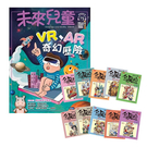 《未來兒童》1年12期 + 烏龍院典藏版四格漫畫(全10書)