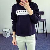 長袖針織衫-簡約字母印花休閒女T恤2色73hn51【時尚巴黎】