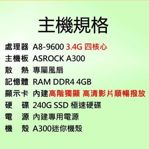 【7499元】四核+極速SSD華擎DeskMini A300 迷你準系統最輕最好用主機台南洋宏三年到府保收送可R3 R5