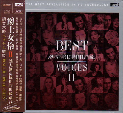 【停看聽音響唱片】【XRCD】爵士女伶2