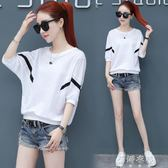 白色T恤女短袖夏裝新款女裝寬鬆韓版休閒上衣百搭七分袖體恤 蓓娜衣都