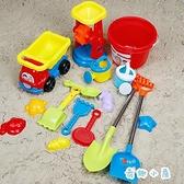 兒童沙灘玩具套裝玩沙子挖沙寶寶海邊沙漏鏟子【奇趣小屋】