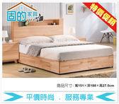 《固的家具GOOD》175-03-ADC 羅本實木5尺四抽收納床底【雙北市含搬運組裝】