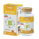 【永信HAC】綜合B群錠(60錠/瓶)-...