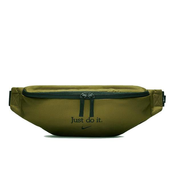 Nike JDI 墨綠 腰包 側背包 隨身腰包 單速車 單肩包 腰包 嘻哈 饒舌 慢跑 運動 BA5781399