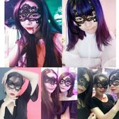 蕾絲眼罩面具女半臉舞會派對性感情趣萬圣節道具公主成人面具兒童