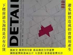 二手書博民逛書店DETAIL罕見Magazine 細部英語原版建築設計學術專業期刊雜誌 2006 7-8Y14610