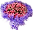 (YO-54)網路人氣情意花坊超級商城紫愛妳99玫瑰花束特價2999元~愛妳久久花花束~羽毛系列