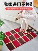 進門地墊家用入戶門口地毯門墊臥室廚房衛生間吸水腳墊浴室防滑墊  全館免運