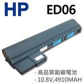 HP ED06 6芯 日系電芯 電池 210-2000EH 210-2012TU 210-2090NR 210-2003sl