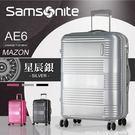 《熊熊先生》旅展推薦5折 行李箱 Samsonite新秀麗 25吋旅行箱AE6