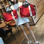 韓版短途旅行包女手提輕便大容量出差衣服行李包袋男游泳健身房包『韓女王』