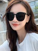 太陽/沙灘眼鏡 新品GM太陽鏡正韓復古潮墨鏡女個性街拍防 酷我衣櫥