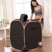 汗蒸箱 桑拿箱家用汗蒸房成人全身滿月發汗袋熏蒸機單人家庭桑拿浴箱T