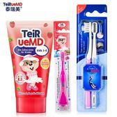 泰瑞美兒童牙刷1軟毛2細3套裝5男孩-6歲寶寶12女孩兒童牙膏   夢曼森居家