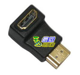 [103 玉山網] Generic Hdmi Right Angle Adapter Male to Female(_k22)  $52