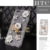 HTC U19e U12 life U12+ Desire12+ U11+ U11 EYEs 南瓜馬車 手機殼 水鑽殼 訂製 DC