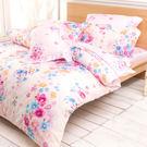 加大-100%天絲四件式兩用被床包組(費洛倫斯)