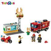 玩具反斗城 樂高LEGO 城市系列 60214 漢堡餐廳火災救援