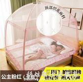 蒙古包蚊帳1.8x2.0床雙人家用加密加厚2米.2.2米新款1.8*2.2m WD科炫數位
