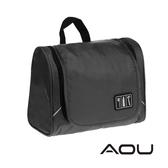 AOU 多功能可掛式盥洗包 化妝包 旅行收納包(黑)66-044