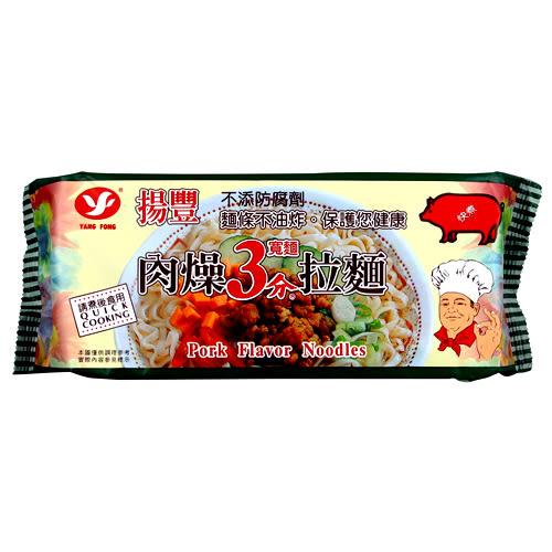 揚豐肉燥3分寬拉麵333g【愛買】