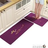 廚房地墊防油防水地毯家用門口進門耐臟防滑墊子門墊吸水腳墊定制 聖誕節全館免運