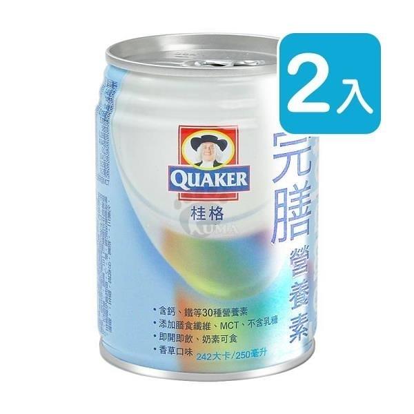 【南紡購物中心】桂格完膳營養素 香草 250ml*24入/箱 (2箱)