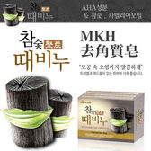 韓國 MKH 去角質皂 100g 搓仙皂 沐浴皂 香皂 肥皂 多款可選【YES 美妝】