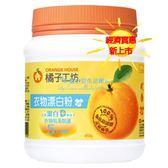 橘子工坊 衣物漂白粉450g[衛立兒生活館]