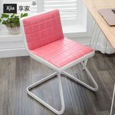 電腦辦公家用弓形腳凳子現代簡約書房椅人體工學電競游戲椅  AB2286 【棉花糖伊人】