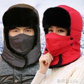 防風頭套 冬季騎行面罩頭套男女護全臉防寒保暖摩托車口罩裝備 騎車防風帽 歐萊爾藝術館