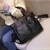 手提包真皮軟皮多口袋包包女潮時尚百搭手提女包單肩斜挎包休閒 快速出貨